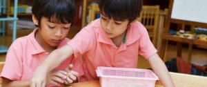 The best Pleasanton Montessori preschool is in Dublin.
